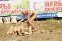 Игры деревенщины, 02.08.2014, Фото: 9