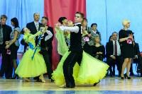 I-й Международный турнир по танцевальному спорту «Кубок губернатора ТО», Фото: 101