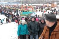 Как туляки провожали зиму на набережной Упы, Фото: 138