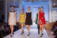 Фестиваль Fashion Style 2017, Фото: 126