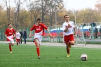 Финал Кубка губернатора в средней группе., Фото: 2