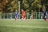 Молодежка Арсенала - Мордовия, Фото: 13