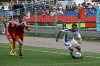 Арсенал-2 - Тамбов. 08.08.2014, Фото: 42