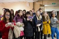 День родного языка в ТГПУ. 26.02.2015, Фото: 17
