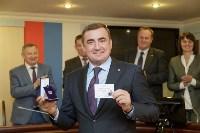Алексей Дюмин получил знак и удостоверение губернатора Тульской области, Фото: 10