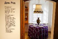 Музей без экспонатов: в Туле открылся Центр семейной истории , Фото: 44