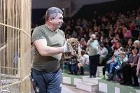В Тульском цирке родился тигролев, Фото: 23