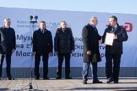 В Кимовске появился музей революции, Фото: 17