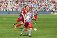 Арсенал-Локомотив 2:0, Фото: 171