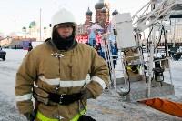 День спасателя. Площадь Ленина. 27.12.2014, Фото: 18