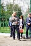 Открытие нового футбольного поля, Фото: 23