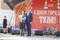 Дмитрий Миляев наградил выдающихся туляков в День города, Фото: 51