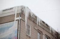 Проспект Ленина, 95, Фото: 29