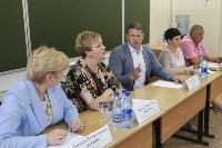 Встреча в МБОУ ВОШ, Фото: 6