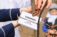 """""""Лес Победы"""" в Комсомольском парке. 27.04.2015, Фото: 39"""