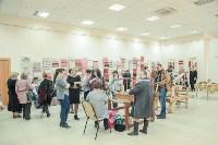 """В Ленинском открылась выставка """"Традиционное тульское ткачество"""", Фото: 15"""