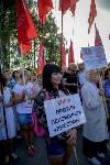Митинг против пенсионной реформы в Баташевском саду, Фото: 27
