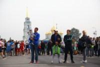 Спортивное начало Дня города - 2014, Фото: 5