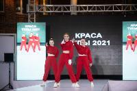 Титул «Краса Тулы – 2021» выиграла Юлия Горбатова, Фото: 142