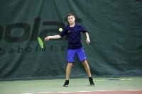 Теннисный турнир Samovar Cup, Фото: 34