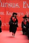 Вручение дипломов магистрам ТулГУ, Фото: 34