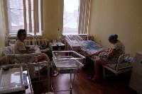 Один день в роддоме. ЦРД., Фото: 10