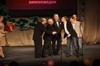 Кинофестиваль «Улыбнись, Россия». Открытие., Фото: 115