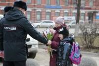 Полиция поздравила тулячек с 8 Марта, Фото: 61