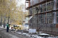 Ремонт школы в Киреевске, Фото: 14