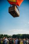 125-летие Центрального парка в Туле, Фото: 94