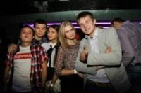 "Концерт Егора KReeD в клубе ""Пряник"", 1.11.2014, Фото: 19"