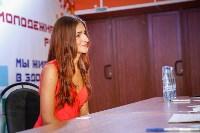 Кастинг на Мисс Студенчество 2016, Фото: 19