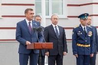 Путин в Суворовском училище, Фото: 66