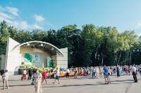 125-летие Центрального парка в Туле, Фото: 41