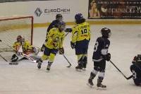 Международный детский хоккейный турнир EuroChem Cup 2017, Фото: 79