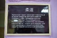 """спортклуб """"Левша"""", Фото: 33"""
