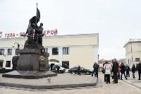 Встреча Валерия Гергиева на Московском вокзале в Туле, Фото: 29
