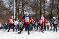 Лыжня России-2020, Фото: 103