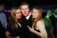 "Концерт Егора KReeD в клубе ""Пряник"", 1.11.2014, Фото: 40"