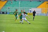 «Кубань» Краснодар - «Арсенал» Тула - 5:1., Фото: 17