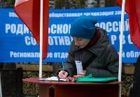 """Митинг против закона """"о шлепкАх"""", Фото: 17"""