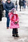 Масленица в Прилепах. 21.02.2015, Фото: 10