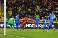 «Арсенал» Тула - «Балтика» Калининград - 1:0, Фото: 21