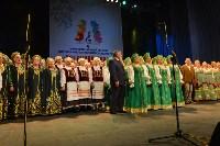 """Тульский хор занят 3 место в """"Поединке хоров"""", Фото: 32"""