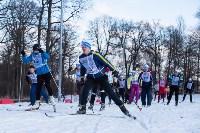 Лыжня России-2020, Фото: 97