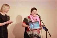 Самым активным тулякам вручили премию «Гражданская инициатива», Фото: 6