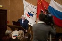 Тульская область потратила 8,5 млн рублей на финансирование научных проектов, Фото: 36