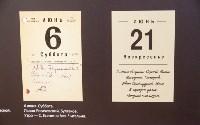 Выставка в галерее Ясная Поляна, Фото: 13