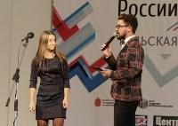 В Туле выбрали лучшие проекты молодых предпринимателей, Фото: 1