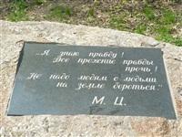 Дубровицы , Фото: 9